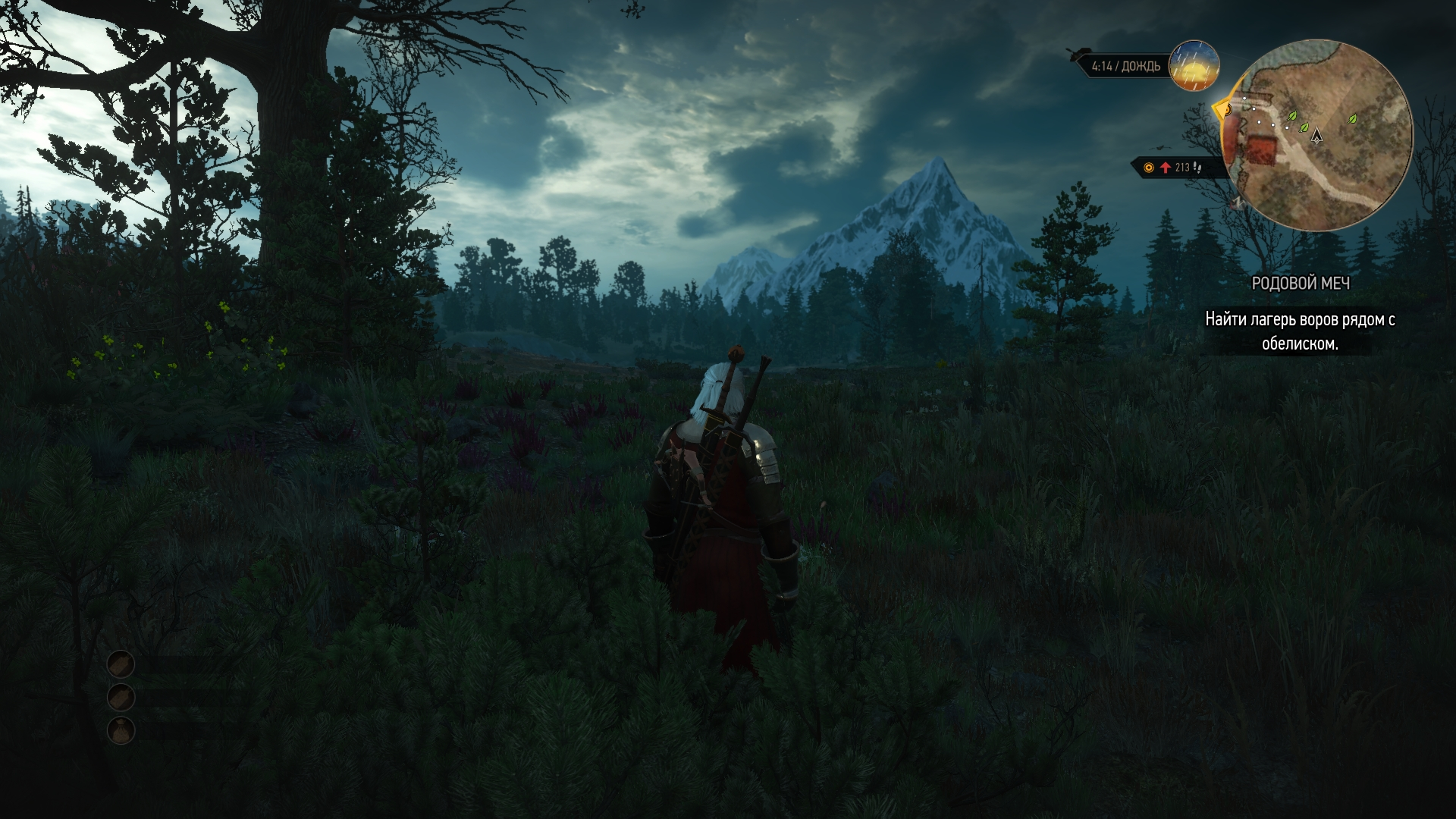 witcher3 2016-10-12 16-38-10-45.jpg - Witcher 3: Wild Hunt, the