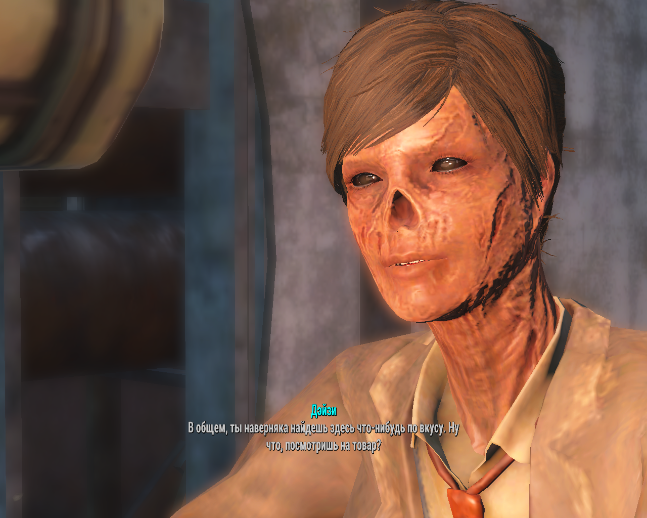 ScreenShot171 (8).png - Fallout 4