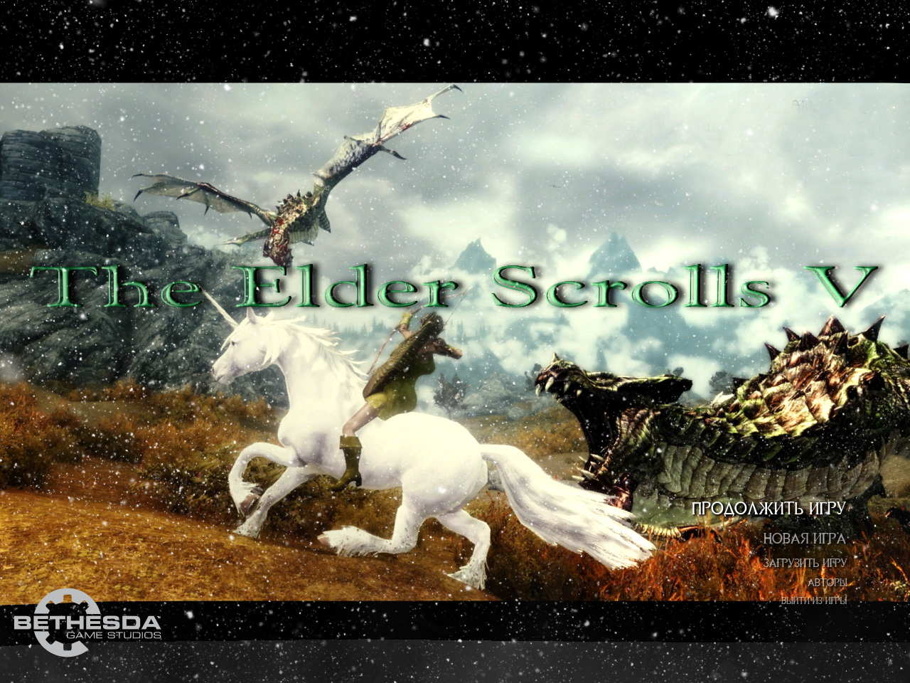1.jpg - Elder Scrolls 5: Skyrim, the