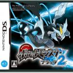 Pokemon Black and White 2 Бокс-арт (Nintendo 3DS)