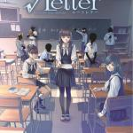 Root Letter Root Letter