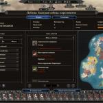 Total War Saga: Thrones of Britannia Уэссекс, высокая сложность