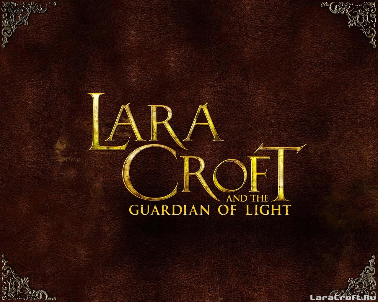 3d lara croft orcs sex picture