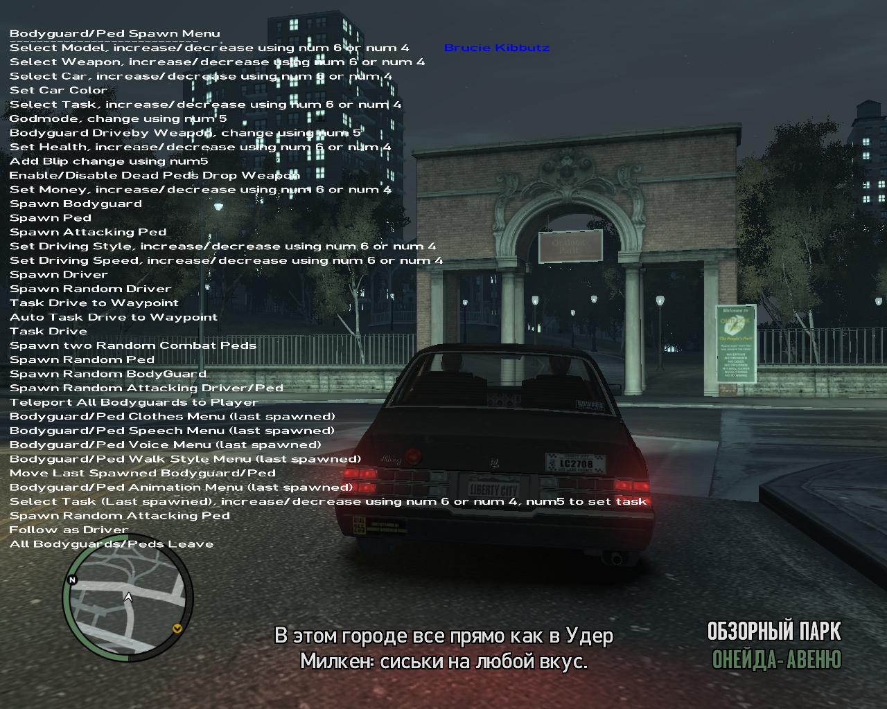видео инструкция по установке машин гта 4