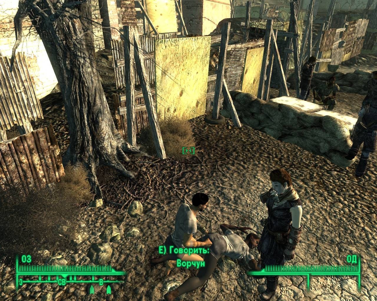 Fallout 3 prostitution adult image