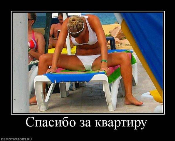 zhestkiy-seks-pyanaya-devushka