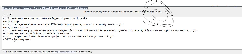 pizda-foto-trahayutsya-i-bazaryat-netsenzurnoy-branyu-video-real-seks-vanne-aziatkami