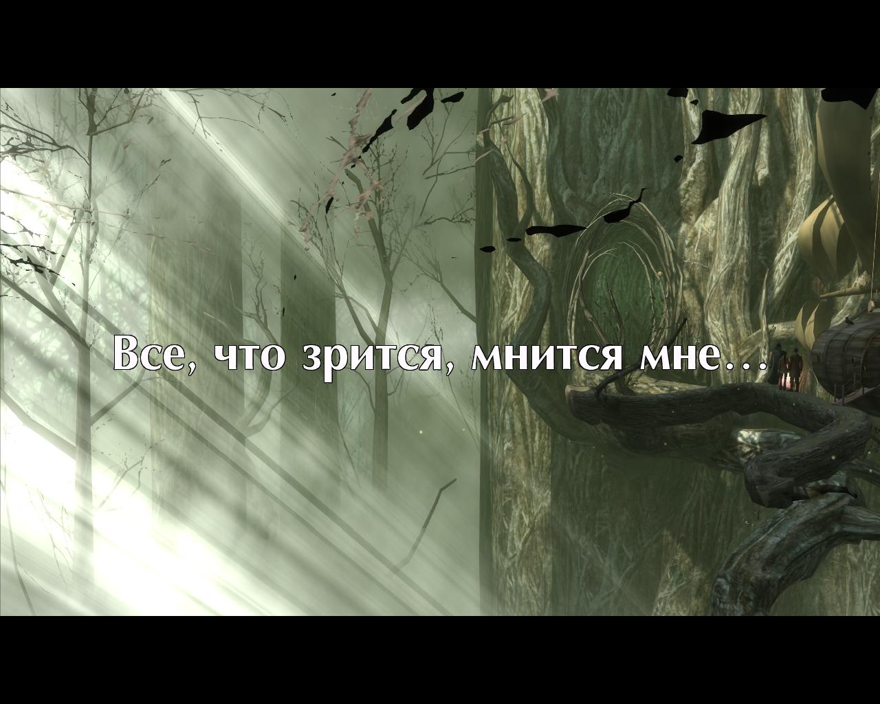 Галерея - dreamfall: the longest journey - square faction