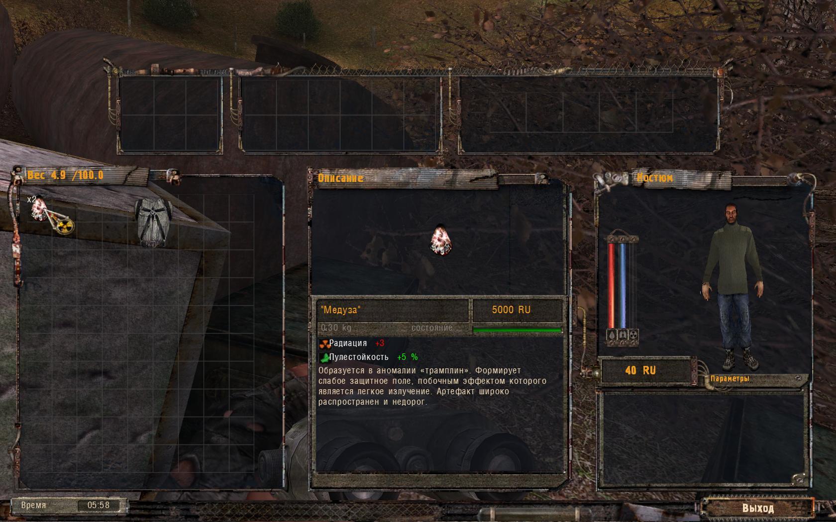 Фото final fantasy 14: a realm reborn дадут, пожалуй, больше представления об игре, чем многочисленные рецензии