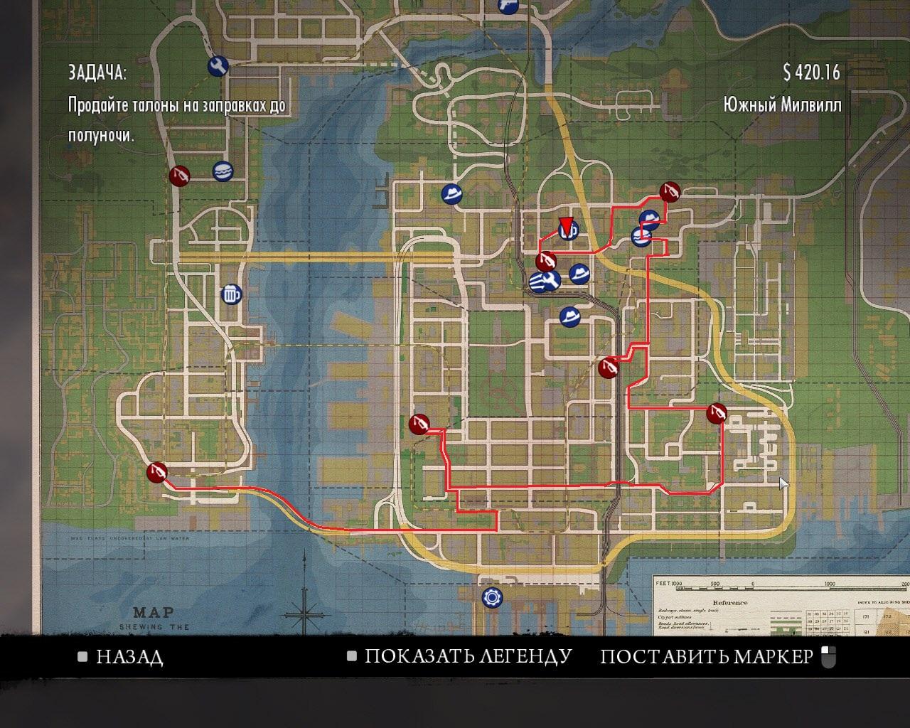 Прохождение игры Mafia 2 - чит коды, nocd, nodvd, трейнер
