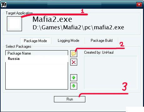 Mafia 2 Exe