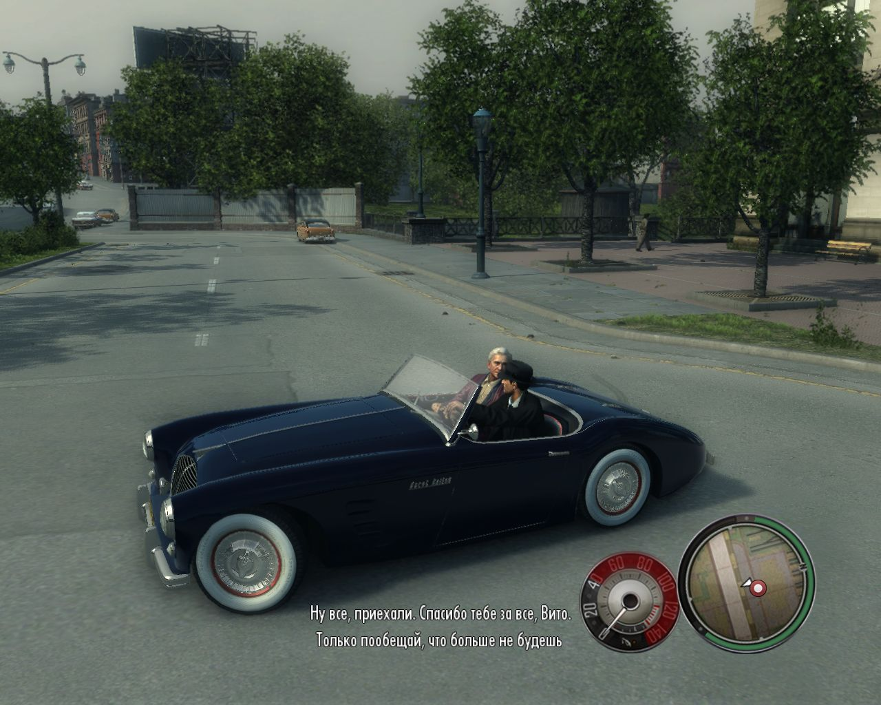 Mafia ii is a beautifully crafted look into the dark and unforgiving world of the mafia