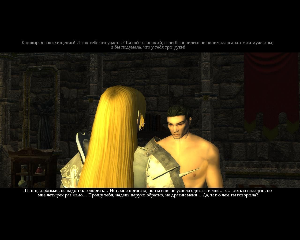 Nude mod neverwinter nights 2 adult gallery