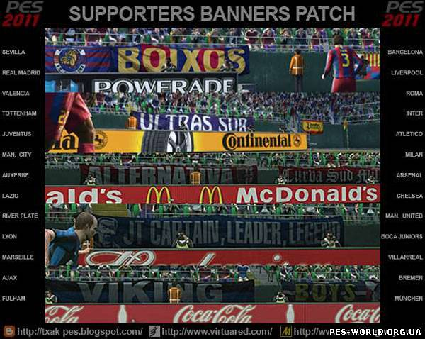 Материал Supporters Banners Patch.