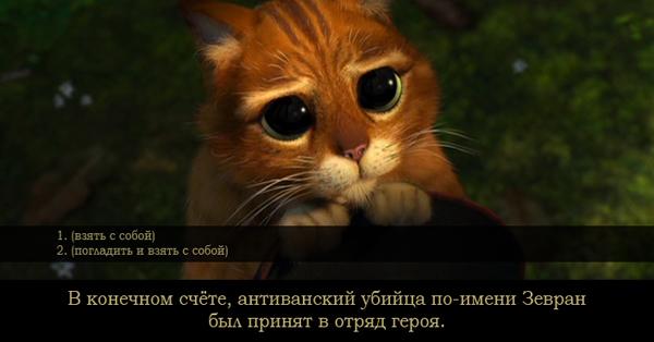 http://i.playground.ru/i/28/73/04/00/pix/image.jpg