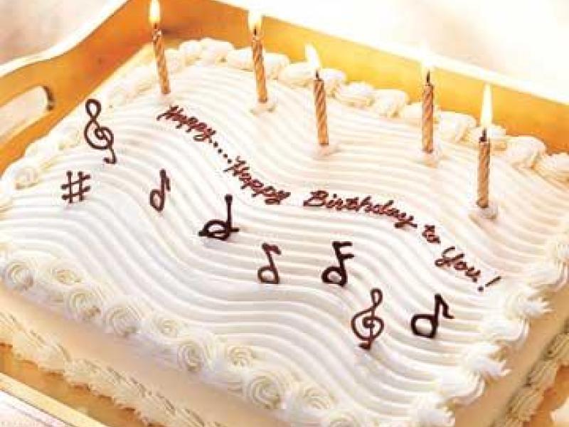 Поздравления с днем рождения для музыканта