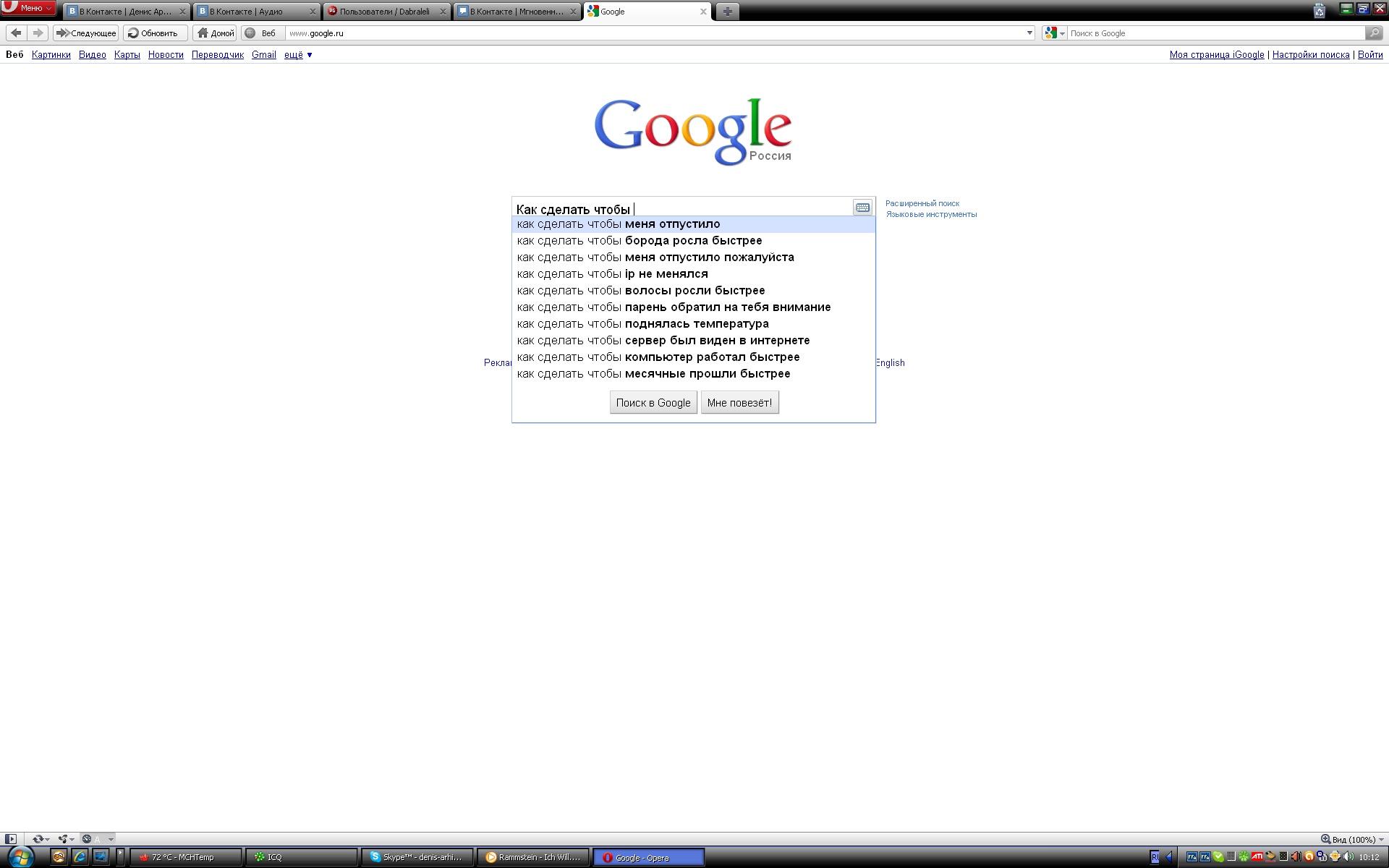 Mozello - Как сделать, чтобы мой сайт отображался в поисковой 53