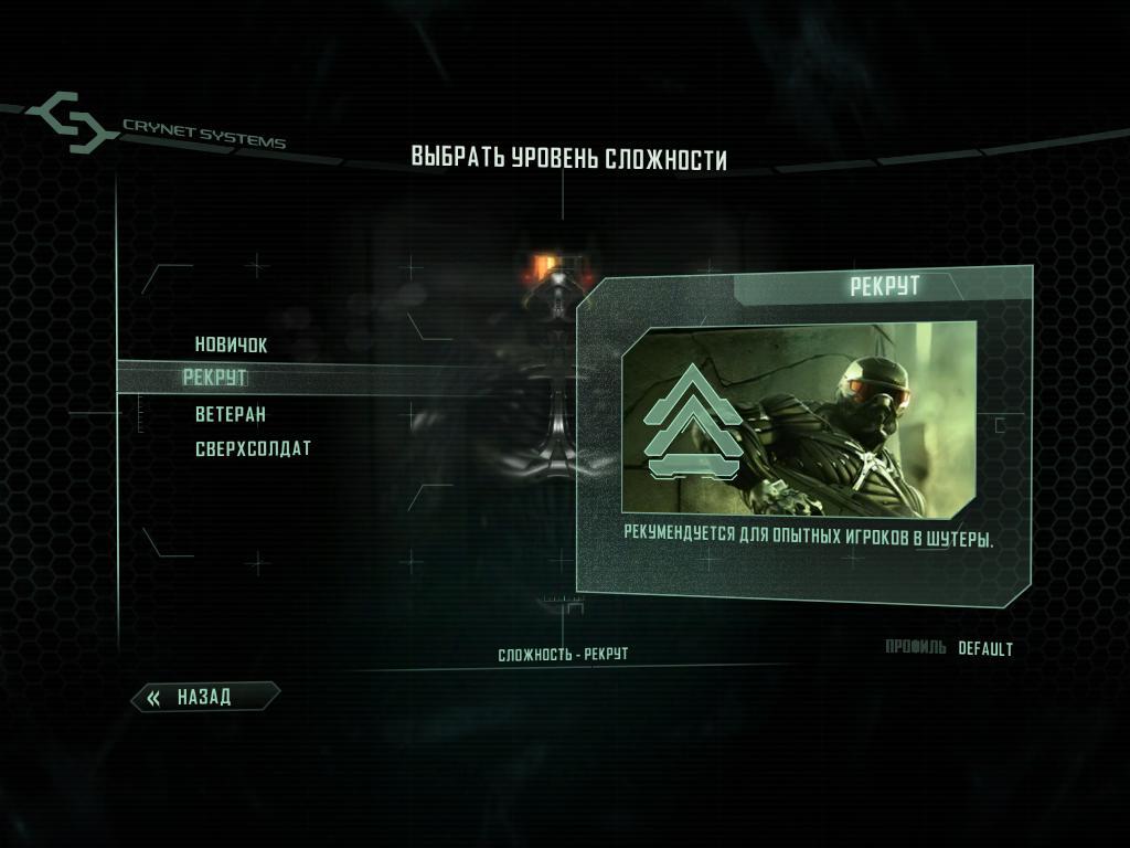 Скачать Bleach Versus Crusade PC торрент