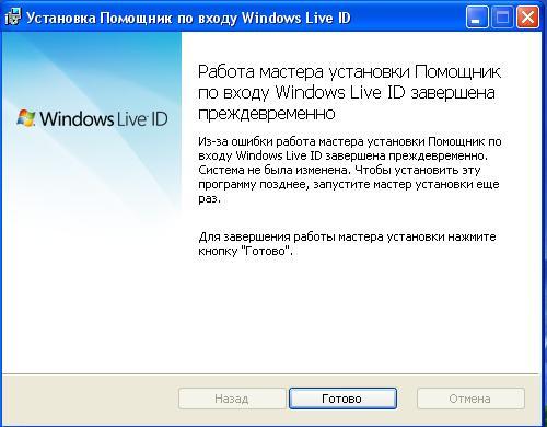 Как сделать анимацию загрузки для windows 7
