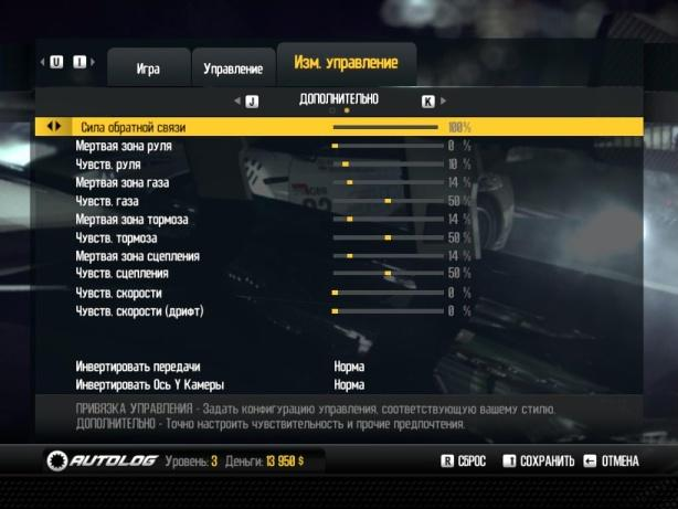 Need for Speed: The Run Limited Edition (2011) PC RePack от UltraThink Fast