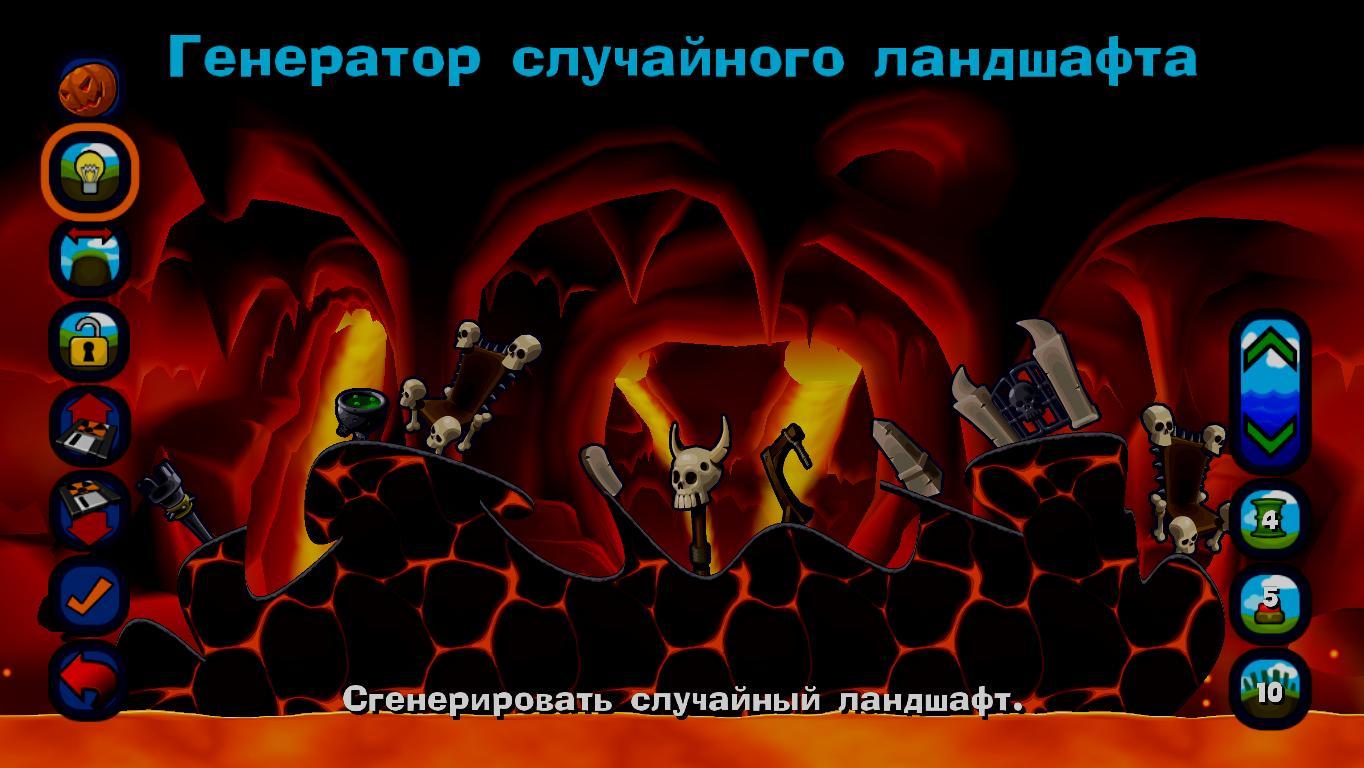 Ад (Hell)