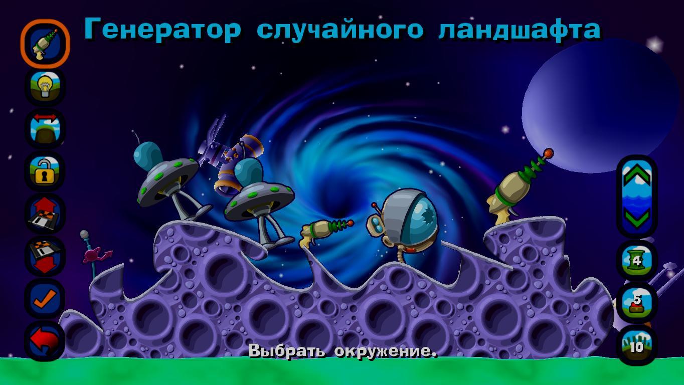 Космос (Space)