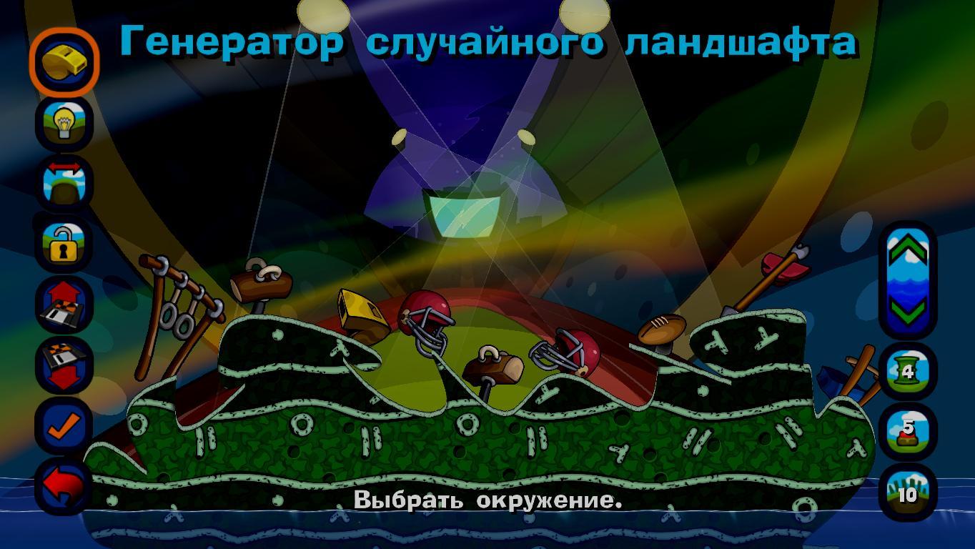 Чемпионат (Championship)