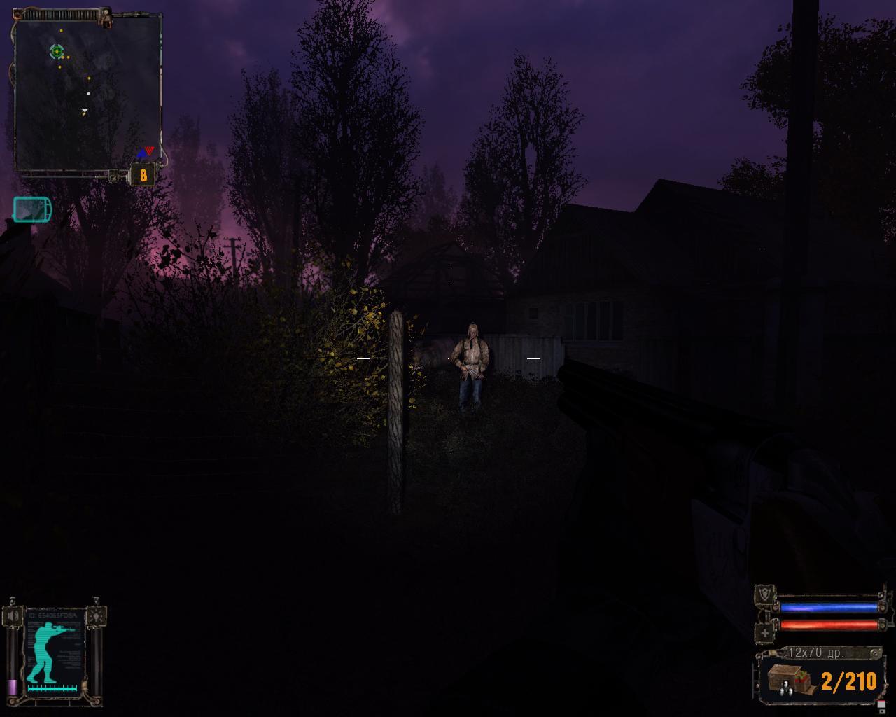 сталкер тень чернобыля патч 4-6