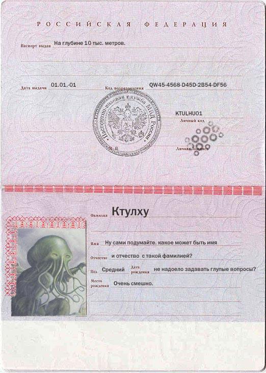 Как самому сделать фотографию в паспорт