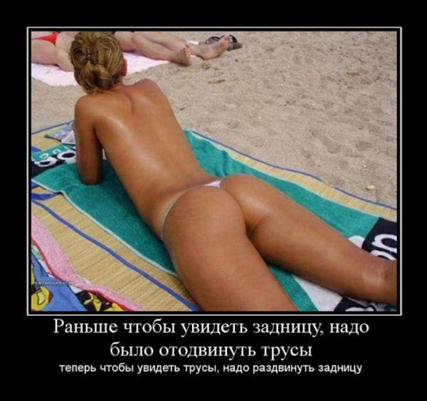 chto-lyubyat-chernie-devushki