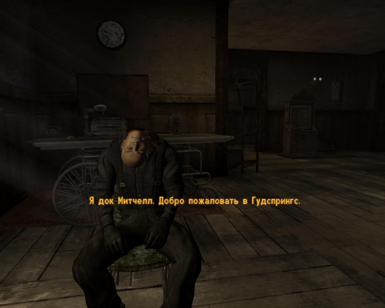 Fallout nv вылетает при загрузке