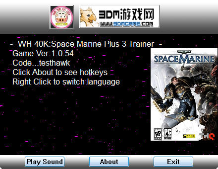 1Space Marine Trainer