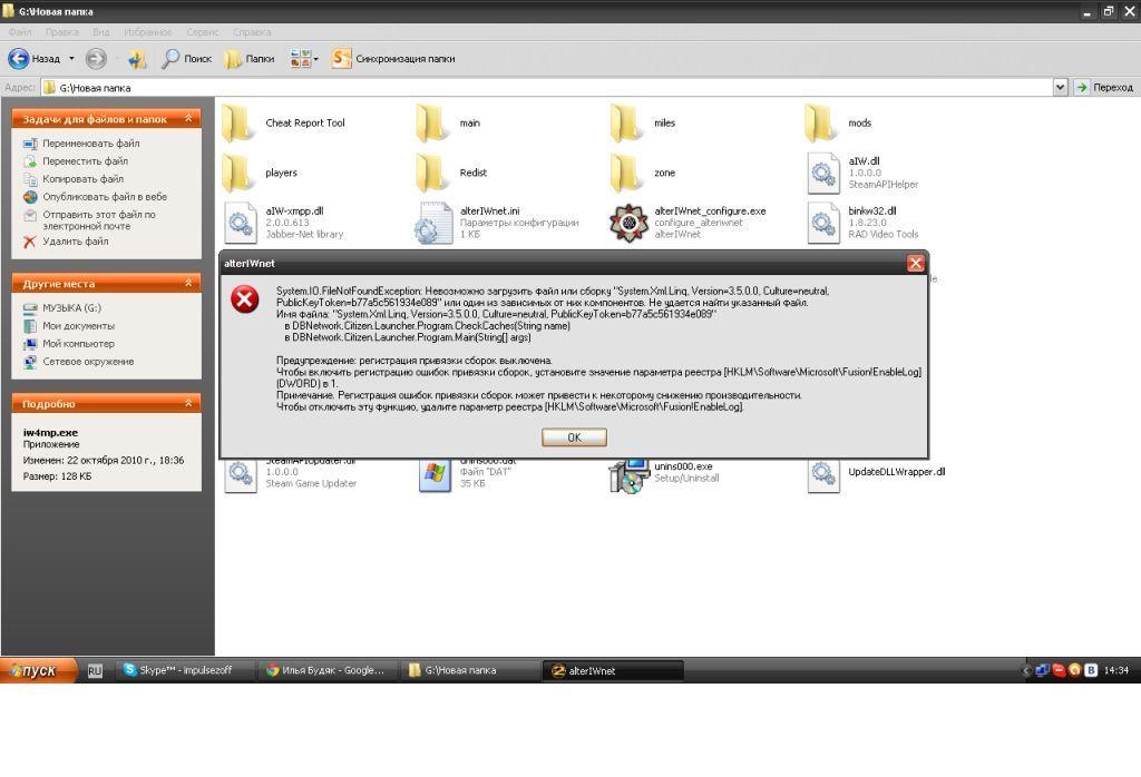 Expertgps home 5 15 crack keygen - Home torrent ...