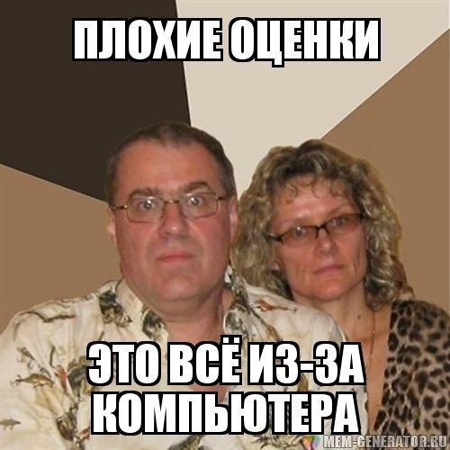 porno-video-doma-russkoe-s-tetey