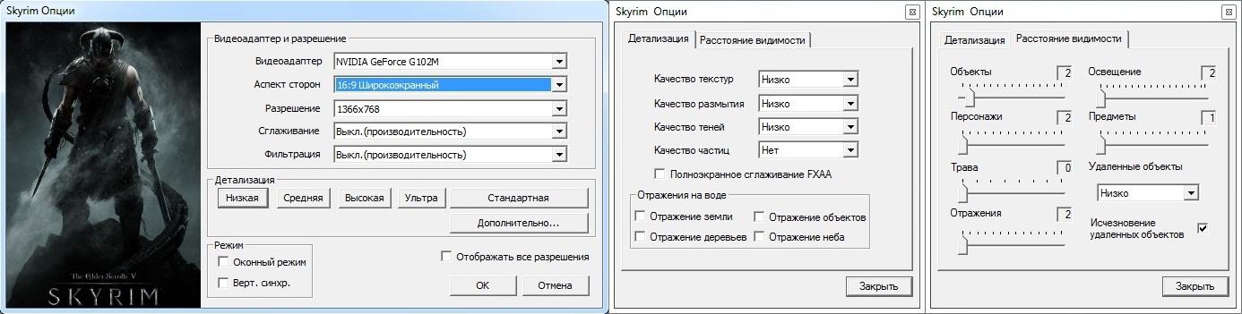 Что делать если не запускается skyrim код ошибки 80