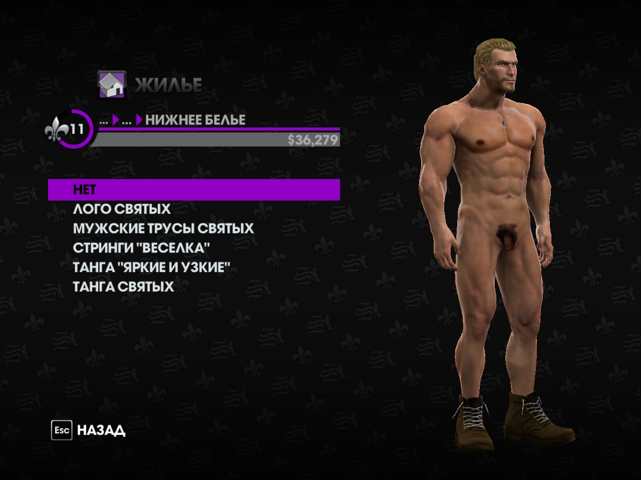 Saints row 2 naked mods erotic scene