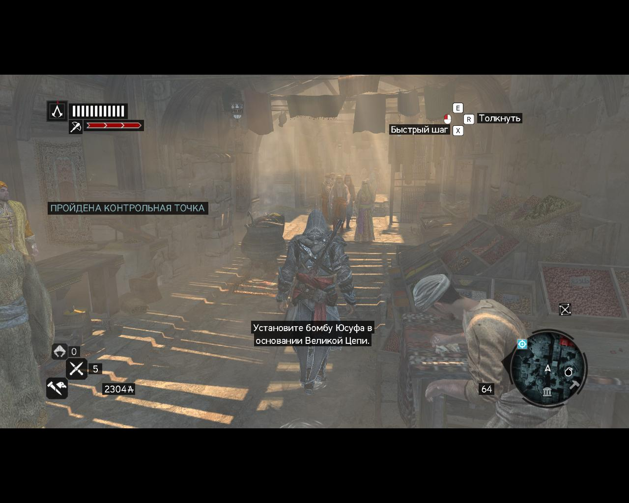 ACRSP 2011-11-25 12-14-14-96.jpg - Assassin's Creed: Revelations