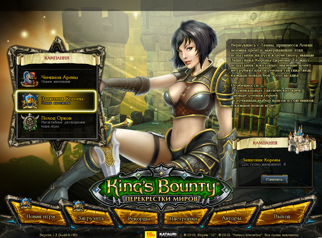 King's bounty nude mod naked photos