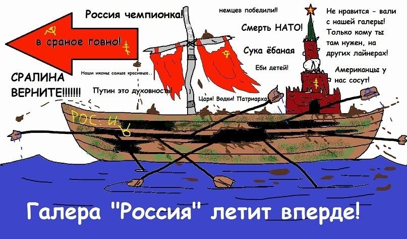 Трастовые фонды НАТО для помощи Украине начали свою работу - Цензор.НЕТ 1764