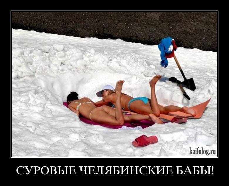 porno-russkoe-zrelie-luchshee