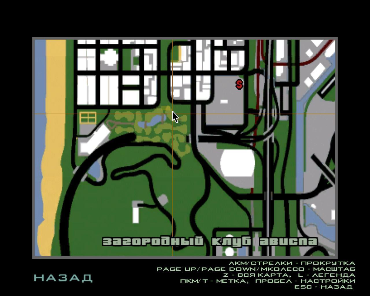 официальный сайт казино в сан андреас на карте