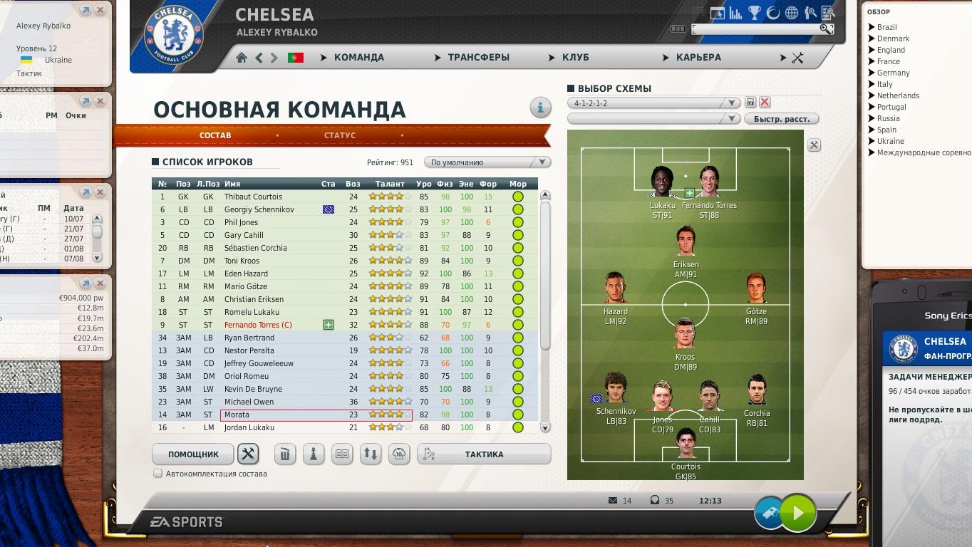 Галерея / Manager12 2012-04-19 12-13-42-65.jpg / PlayGround.ru.