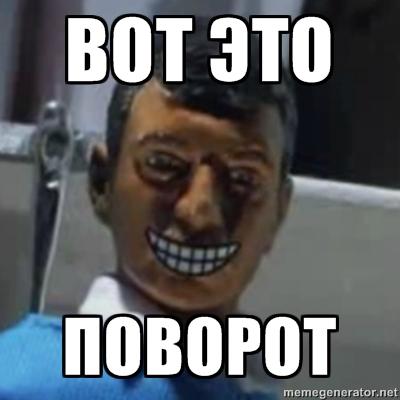 http://i.playground.ru/i/55/40/37/00/pix/image.jpg