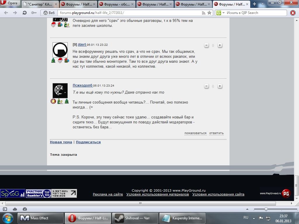 главная форум скачать minecraft полезные статьи хостинг minecraft мы вконтакте ! топы сайта разное п