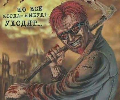 goliy-skin-dlya-postal-iii