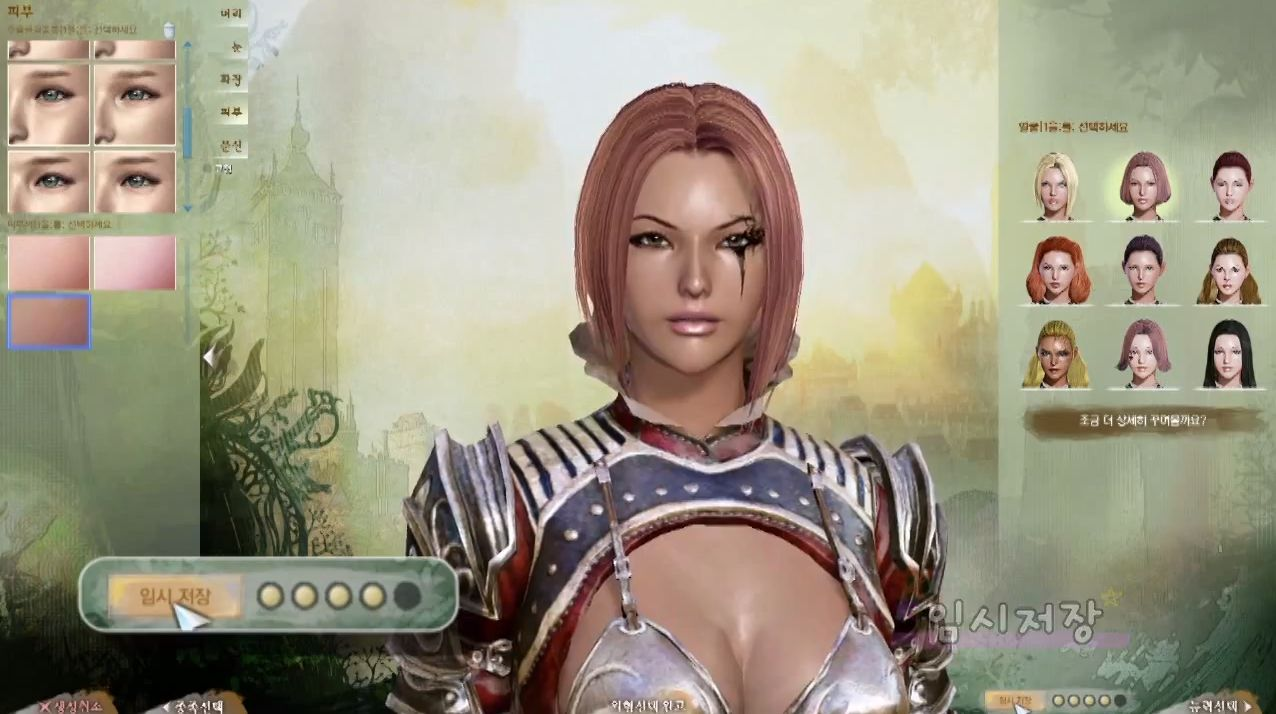 Game online thai mmorpg no download