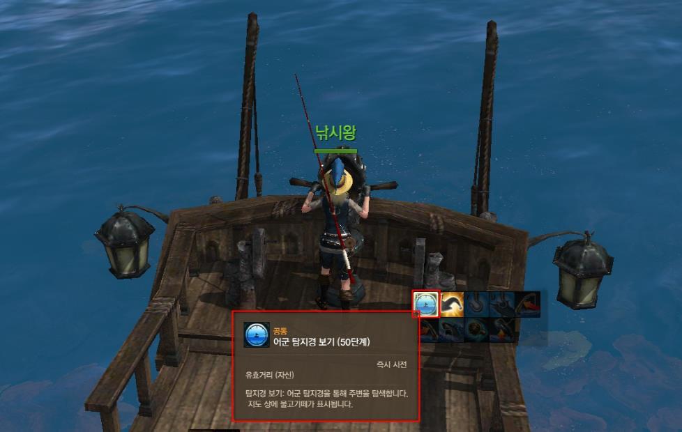 починить лодку архейдж