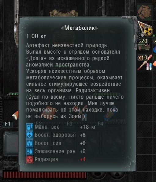 ss_metabolik_1.7