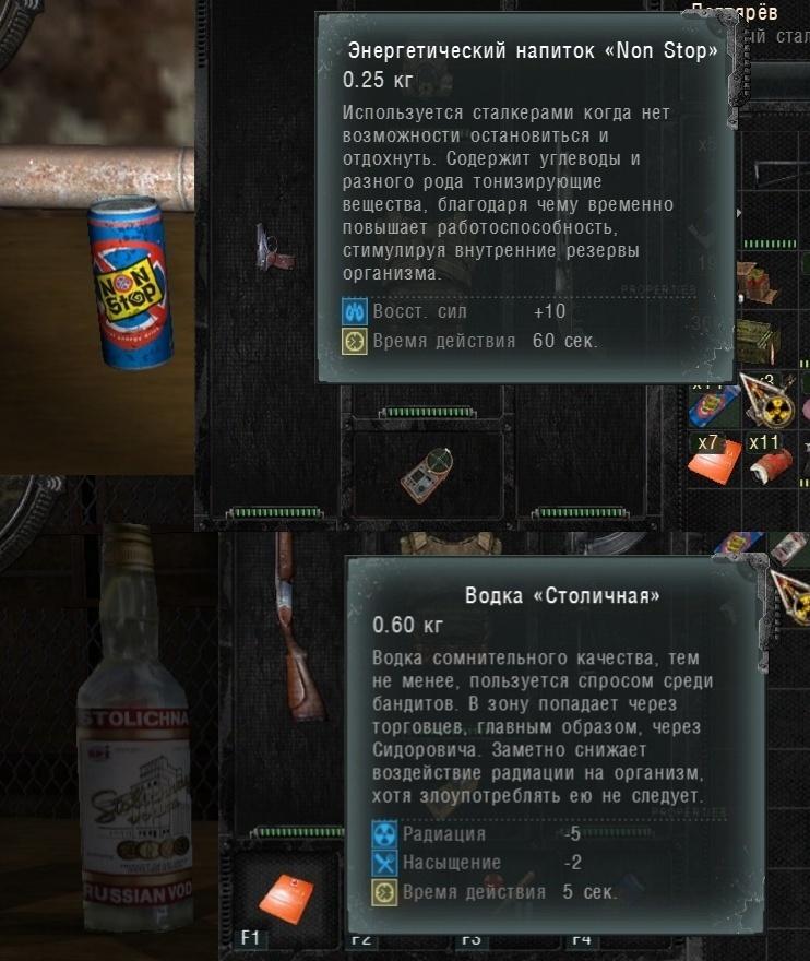 ss_vodka_napitok_1.7