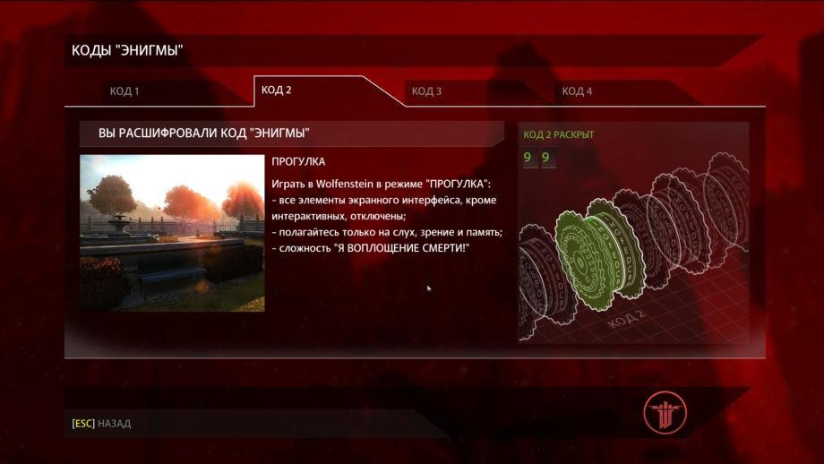 Wolfenstein. The New Order (Видео-прохождение) HD 720p Sub-RUS / ENG.